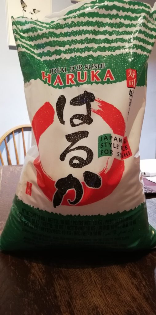 Japanese_rice