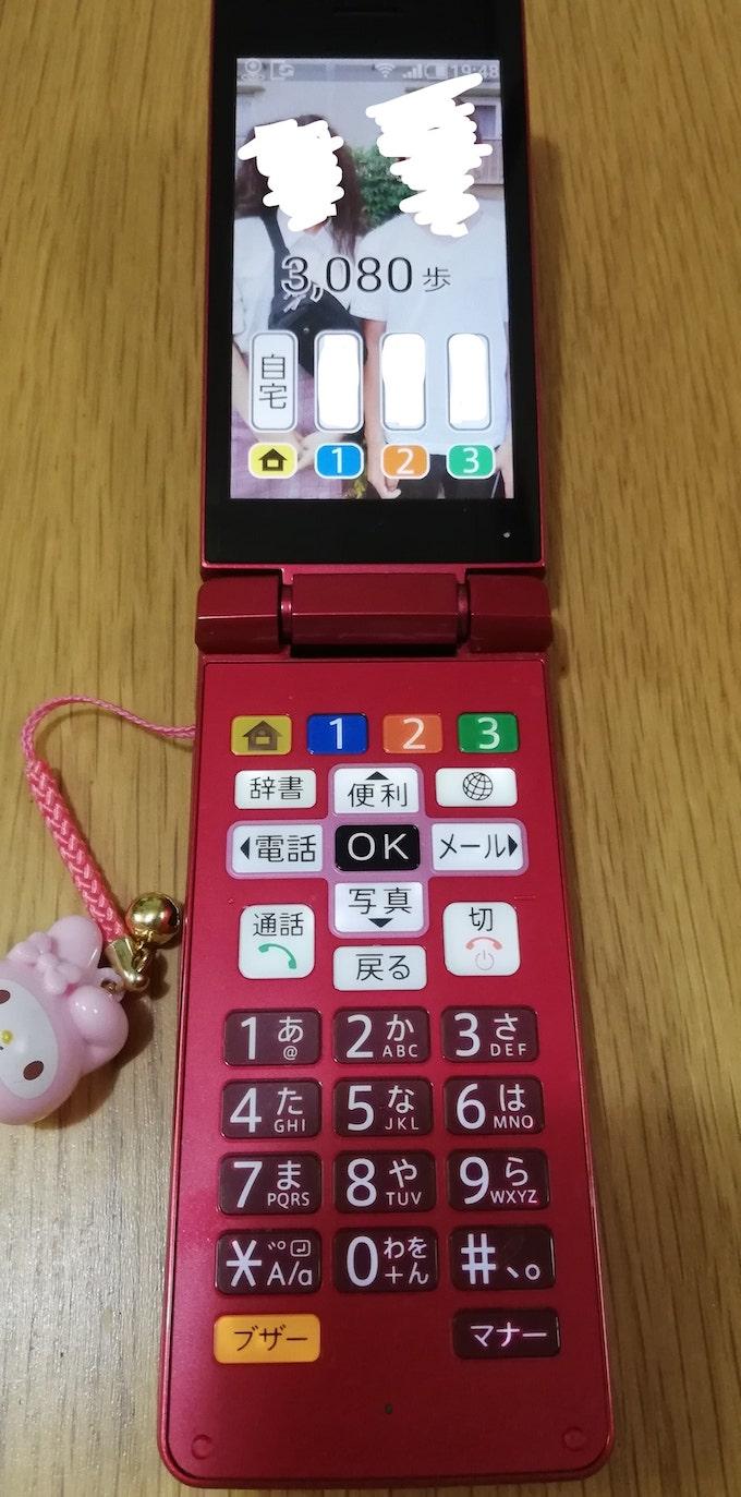 かんたん携帯10 電話のかけ方