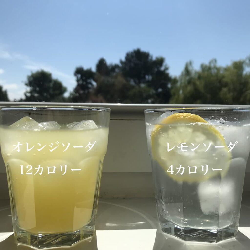 オレンジソーダとレモンソーダ