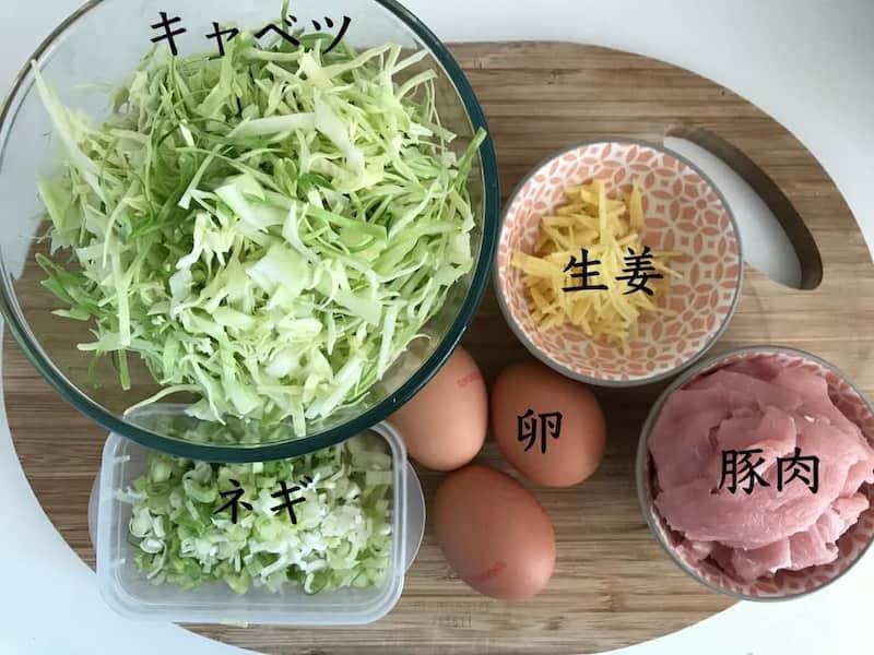 オートミールと炭酸水で作るお好み焼きのレシピ